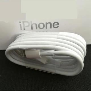 iPhone - ★新品★iPhone ライトニングケーブル 1個 1m★純正品質★送料無料