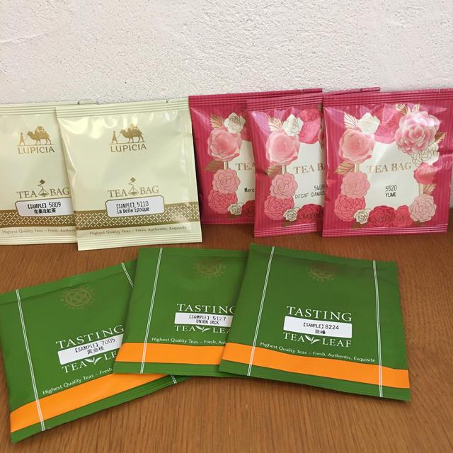 LUPICIA(ルピシア)のルピシア 紅茶 セット 8パック 食品/飲料/酒の飲料(茶)の商品写真