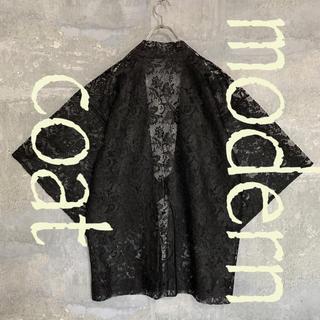 ◆雰囲気抜群 レース◆ 着物 モダンコート 羽織 シースルー ブラック メンズ(着物)