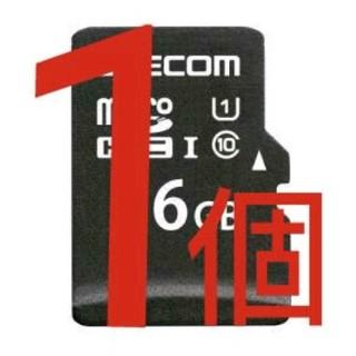 【未開封】micro SDカード 16GB