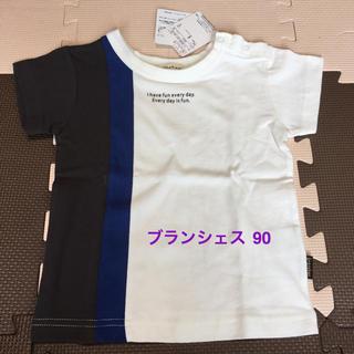 ブランシェス(Branshes)の新品タグ有 ブランシェス Tシャツ 90 プティマイン ブリーズ マーキーズ(Tシャツ/カットソー)