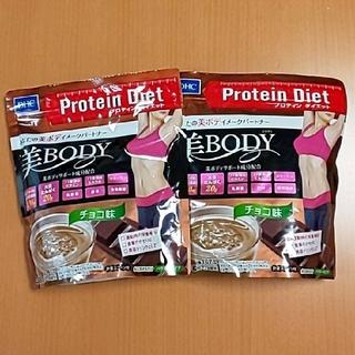 DHC - DHCプロテインダイエット チョコ味2袋