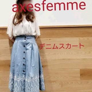 アクシーズファム(axes femme)のアクシーズファム 裾刺繍デニムスカート(ひざ丈スカート)