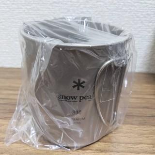 スノーピーク(Snow Peak)のスノーピークチタンシングルマグ300ml新品未使用未開封(食器)
