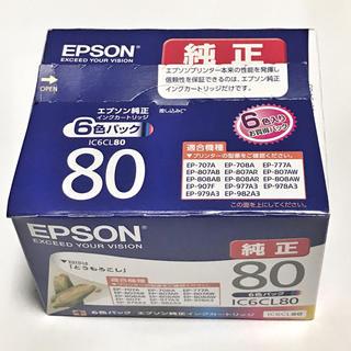 EPSON - エプソン 純正インクカートリッジ IC6CL80 EPSON