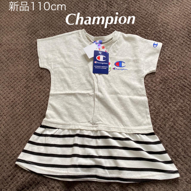 Champion(チャンピオン)の新品 チャンピオン 110cm 女の子 ワンピース キッズ/ベビー/マタニティのキッズ服女の子用(90cm~)(ワンピース)の商品写真