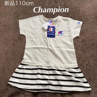 Champion - 新品 チャンピオン 110cm 女の子 ワンピース