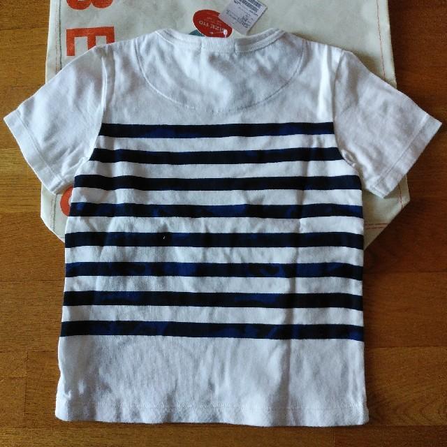 BEAMS(ビームス)のBEAMS Tシャツ新品タグ付き110 キッズ/ベビー/マタニティのキッズ服男の子用(90cm~)(Tシャツ/カットソー)の商品写真