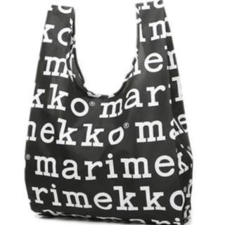 marimekko - 【新品/未使用】マリメッコ marimekko マリロゴ  エコバッグ