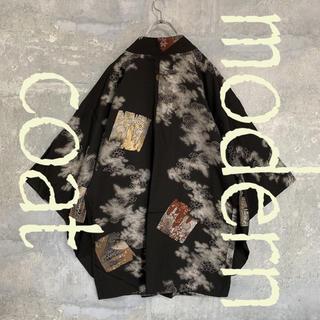 ◆雰囲気抜群 雲のようなデザイン◆ 着物 モダンコート 羽織 ブラック メンズ(着物)
