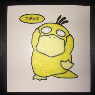 ポケモン - ポケモンパン コダック