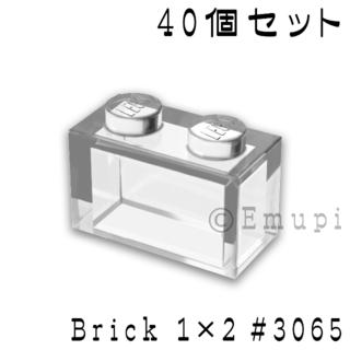 Lego - 【新品】LEGO クリア 透明 01×02 ブロック 40個