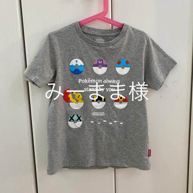 UNIQLO(ユニクロ)のユニクロ 130 Tシャツ ポケモン キッズ/ベビー/マタニティのキッズ服男の子用(90cm~)(Tシャツ/カットソー)の商品写真