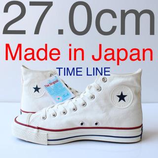 コンバース(CONVERSE)の新品 日本製 コンバース オールスターJ VTG 59 HI WH 27.0cm(スニーカー)