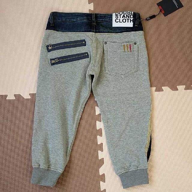 DOUBLE STANDARD CLOTHING(ダブルスタンダードクロージング)のダブスタ スエットデニムパンツ レディースのパンツ(デニム/ジーンズ)の商品写真