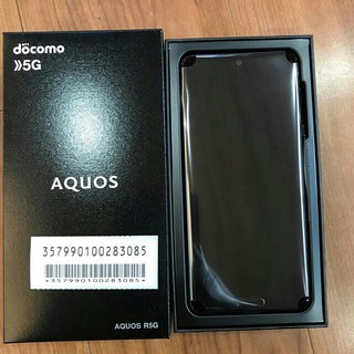 AQUOS - ✩新品未使用✩ AQUOS R5G SH-51A Black Rayブラックレイ
