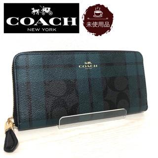 COACH - 【未使用品】コーチ COACH ラウンドファスナー長財布 チェック F87719