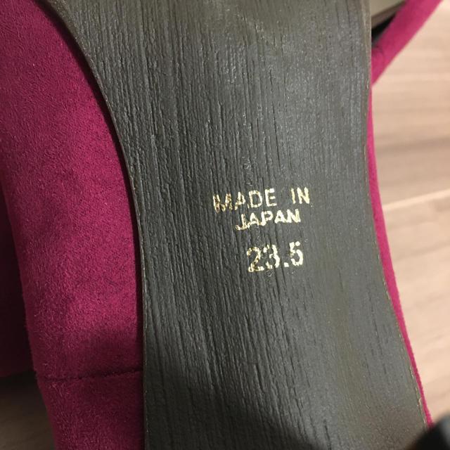 JELLY BEANS(ジェリービーンズ)の【処分価格】JELLY BEANS ふわかるパンプス ピンク レディースの靴/シューズ(ハイヒール/パンプス)の商品写真