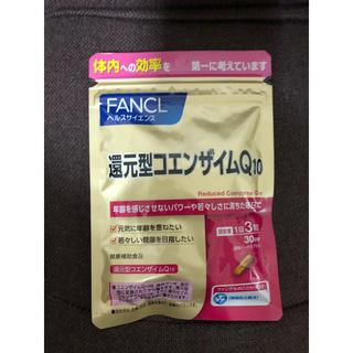 ファンケル(FANCL)の新品未開封送料無ファンケル還元型コエンザイムQ10(ビタミン)