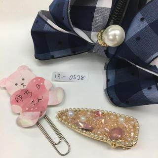 13-0528(バレッタ/ヘアクリップ)