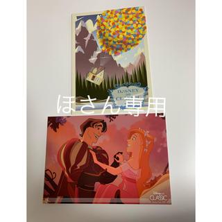 ディズニー(Disney)のほさん専用 ポストカード2枚(写真/ポストカード)