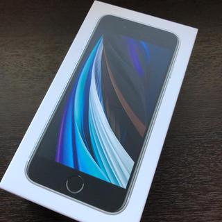 Apple - iPhone SE 第2世代  simフリー