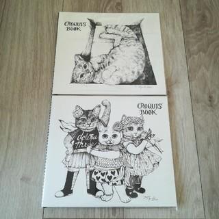 ヒグチユウコ クロッキーブック 2冊(スケッチブック/用紙)