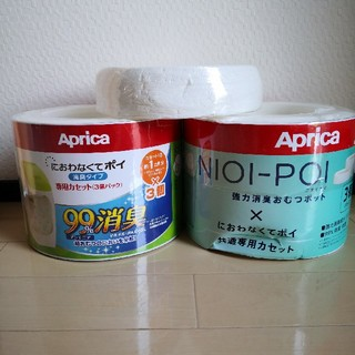 Aprica - Aprica におわなくてポイ専用カセット(ニオイポイ)