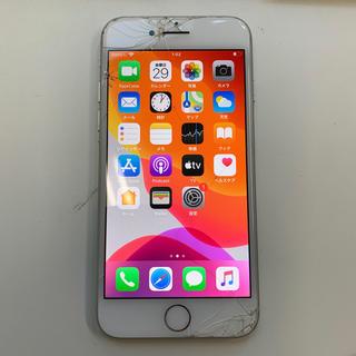 アイフォーン(iPhone)のiPhone8 64 14019(スマートフォン本体)