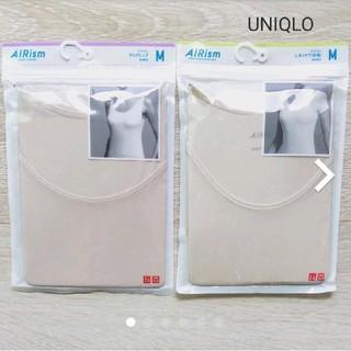 UNIQLO - 【UNIQLO】ユニクロ/エアリズム2点セット