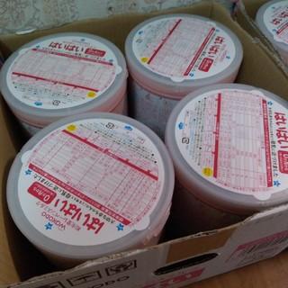 ワコウドウ(和光堂)の新品◆はいはい 粉ミルク 和光堂レーベンスミルク 4缶(その他)