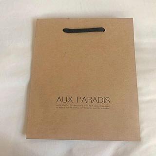 オゥパラディ(AUX PARADIS)のショップ袋❤︎(ショップ袋)