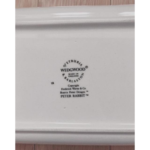 WEDGWOOD(ウェッジウッド)の♦︎旧刻印♦︎Wedgwood ピーターラビット サンドウィッチプレート インテリア/住まい/日用品のキッチン/食器(食器)の商品写真