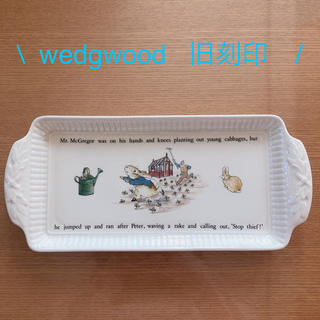 WEDGWOOD - ♦︎旧刻印♦︎Wedgwood ピーターラビット サンドウィッチプレート