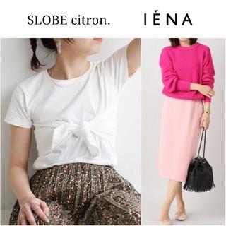 イエナ(IENA)の2点【IENA】カラータイトスカート×【SLOBE citron.】Tシャツ(ひざ丈スカート)