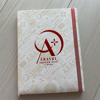 嵐 - ARASHI AROUND ASIA + in DOME【スペシャル・パッケージ