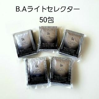 POLA - POLA B.Aライトセレクター 50包