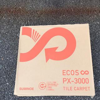 タイルカーペット50×50(カーペット)