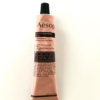 Aesop - Aesop レスレクション ハンドバーム