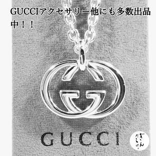 グッチ(Gucci)の【美品!訳あり】GUCCI WGロゴ ネックレス 男女兼用 シルバー925(ネックレス)