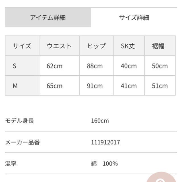 eimy istoire(エイミーイストワール)のDarich♡デニムスカート レディースのスカート(ミニスカート)の商品写真