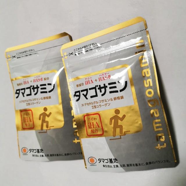 タマゴサミン 90粒 2セット 食品/飲料/酒の健康食品(その他)の商品写真