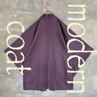 ◆雰囲気抜群◆ 着物 モダンコート 羽織   幾何学模様風 パープル メンズ(着物)
