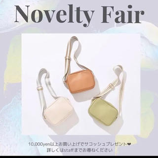one after another NICE CLAUP - NICE CLAUP 新品未使用 春物新作限定ノベルティー