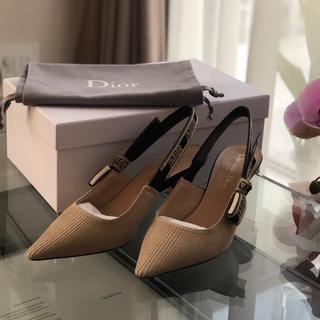 Dior - 確認用画像