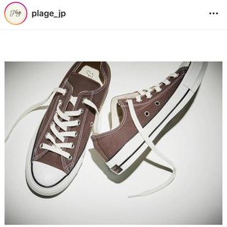 プラージュ(Plage)のplage×converse 別注 / 2019ssモデル(スニーカー)