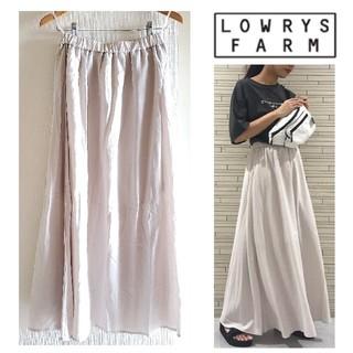 LOWRYS FARM - LOWRYS FARM/未使用 麻レーヨン ロングマキシスカート