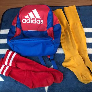 アディダス(adidas)のサッカーリュック 靴下2足セット(その他)