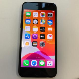 iPhone - iPhone7 128 16512