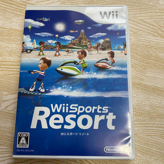 Wii - wiiスポーツリゾート wiiソフト